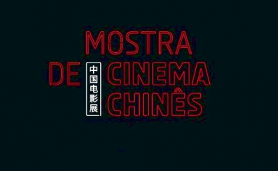 4ª Mostra de Cinema Chinês - de 04 a 14/10 no CCSP 10