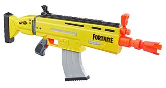NERF Fortnite na Game XP 6