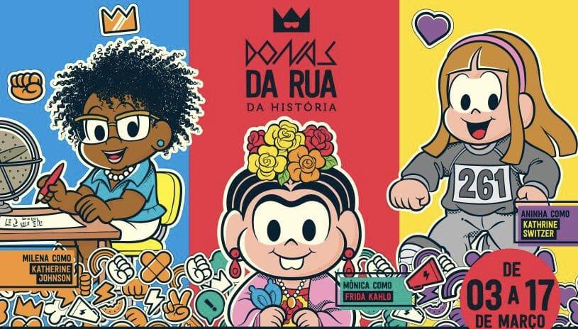 Turma da Mônica apresenta exposição Donas da Rua da História 5