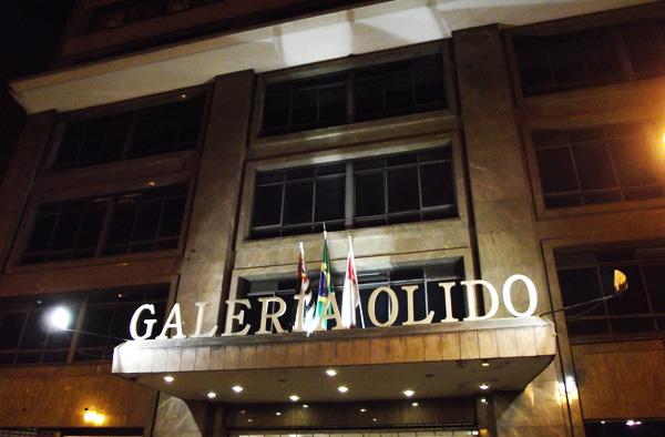 Sala municipal de cinema na Galeria Olido será renomeada como 'Sala Paulo Gustavo' 6